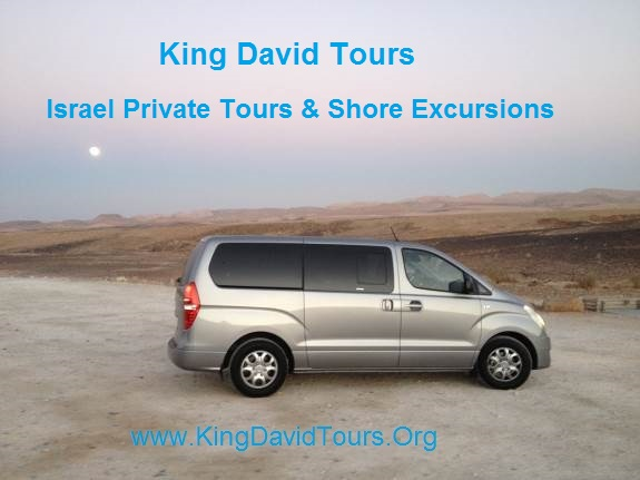 Israel Private Tours & Shore Excursions
