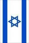 Flag_Israel_Tour_Guide